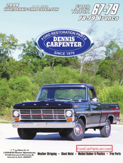 Dennis Carpenter Ford Parts - An Overview of Dennis Carpenter Ford Restoration Parts 2021* Ford Blog